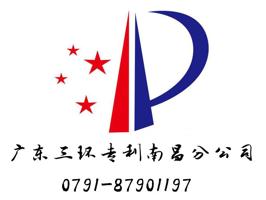 南昌有保障的江西专利代理申请专利推荐-香港公司注册价位
