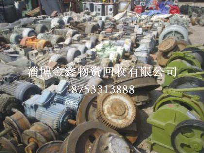 配电盘回收公司#配电盘回收价格#配电盘回收厂家