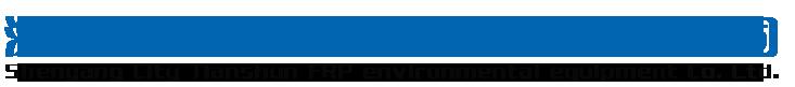 沈阳市天顺玻璃钢环保设备有限公司