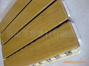 信譽好的吸音板_哪里可以買到高質量的英哲木質吸音板