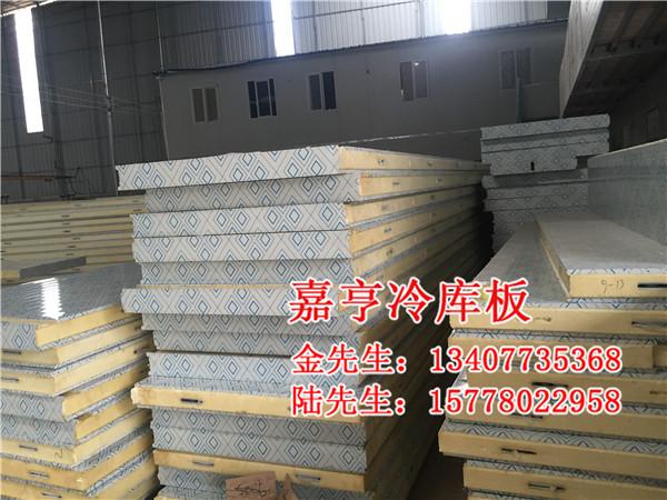 南宁质量良好的冷库板批售_南宁环保的聚氨酯冷库板