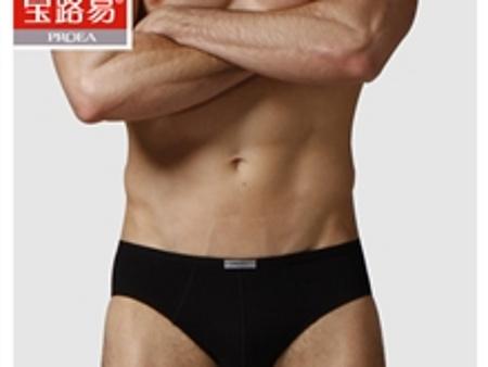 供应广州热卖男士纯棉内裤,中山男士纯棉内裤