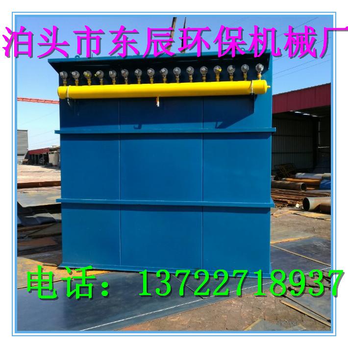 供应河北专业的DMC脉冲单机除尘器 DMC120锅炉专用脉冲除尘器