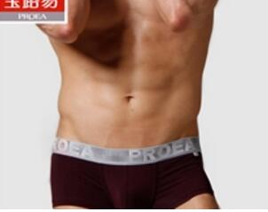 木代爾內褲廠商-高質量的木代爾內褲哪里買