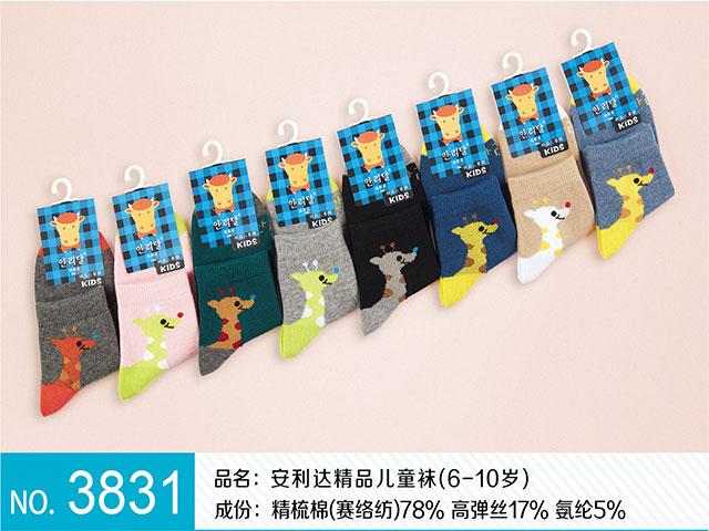 阳江女童袜-广州各类样式女童袜批发出售