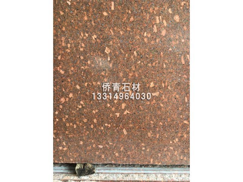 贵州映山红石材-在哪能买到价格适中的映山红石材呢