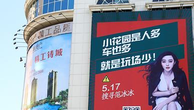 昆明廣告公司新設繪設計更專業,麗江平面設計公司