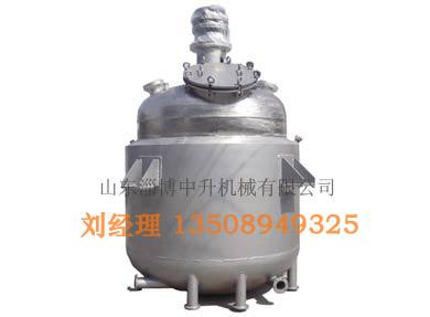淄博品牌好的不锈钢反应釜价格-陕西不锈钢反应釜