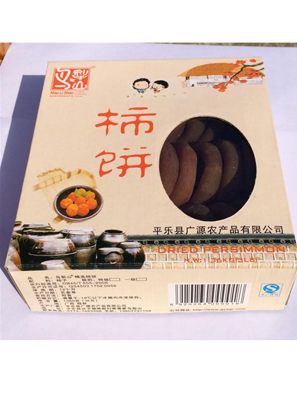 广西圆柿饼供应,恭城天然圆柿饼产地