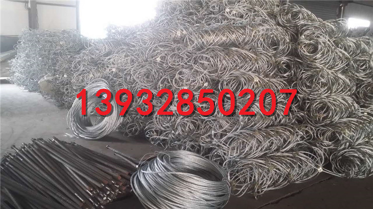 GPS|湖北边坡防护钢丝绳网 13932850207