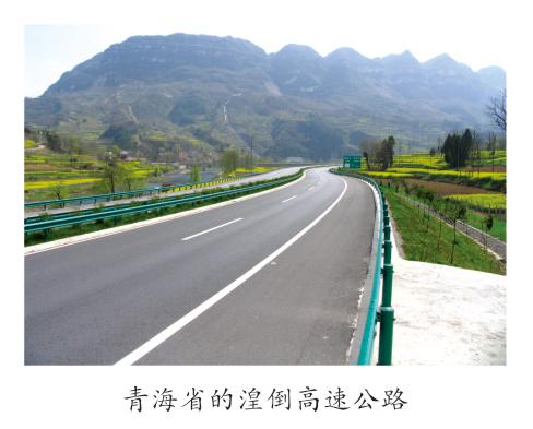 武威桥梁防护涂料哪家好_在哪能买到优惠的桥梁防护涂料