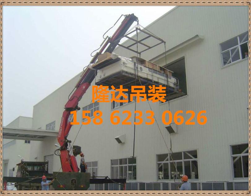苏州大型设备吊装公司 苏州隆达起重找苏州隆达吊装_专业可靠