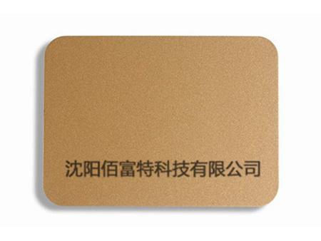 沈阳地区品质好的铝塑板,鞍山铝塑板批发