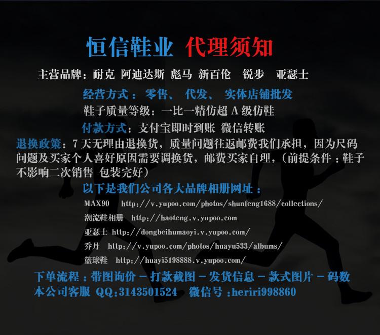 昌平耐克高帮板鞋 恒信鞋业供应新款耐克情侣鞋