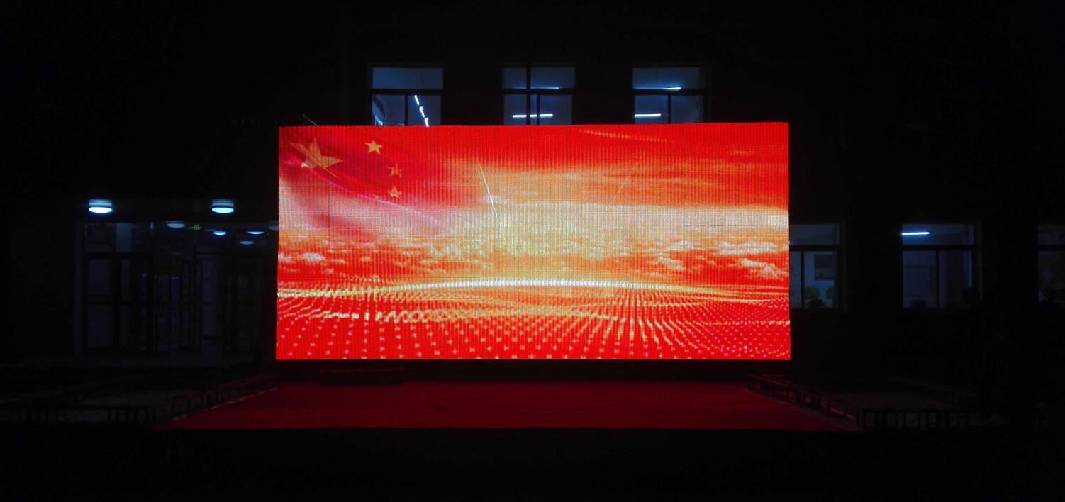 LED显示屏厂家当选沈阳菁华鑫盛经贸|法库LED显示屏租赁