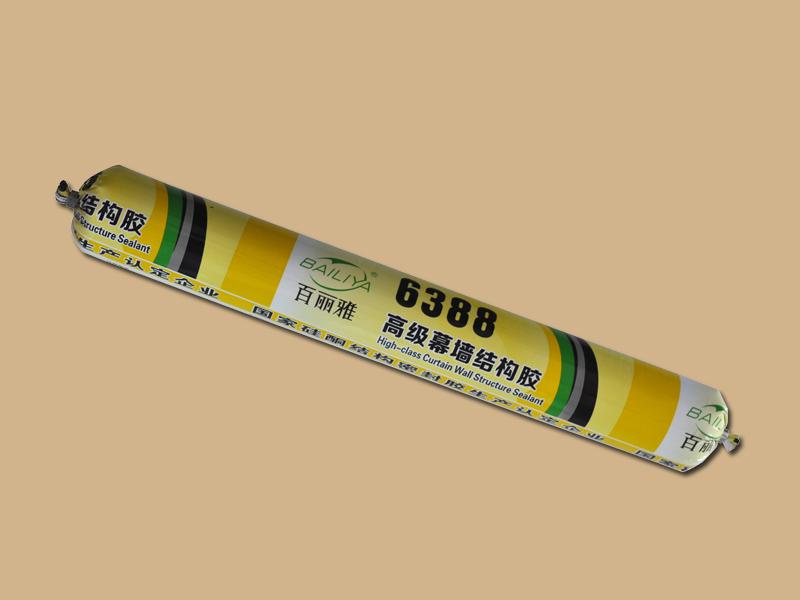 廣東拋售硅酮密封膠結構膠-名聲好的結構密封膠公司