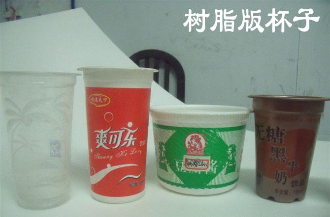 优质进口树脂版产品信息 许昌进口树脂版
