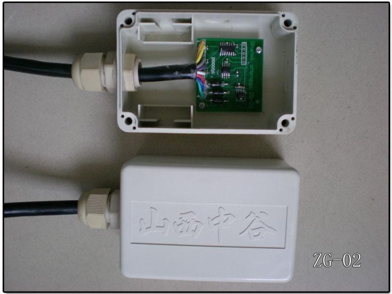 供应无线粮食害虫检测系统-超值的无线粮食害虫检测系统中谷科技股份供应