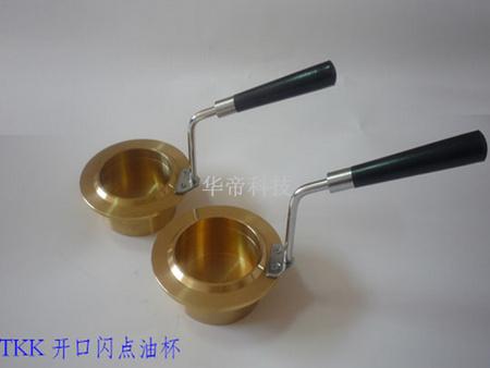 开口闪点油杯用于石油产品开口闪点测定-专业的开口闪点油杯 推荐