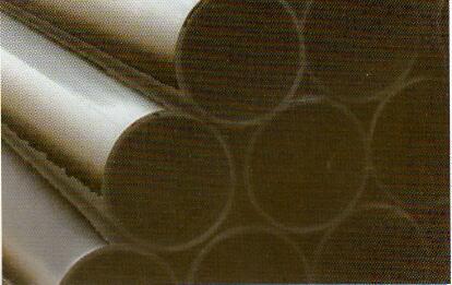 专业的抗阻燃管厂家推荐_PE顶管价格