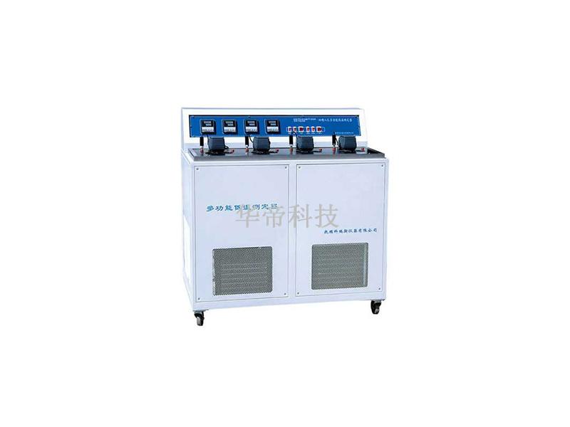 天津多功能低温测定器-辽宁耐用的两槽四孔多功能低温测定器供销