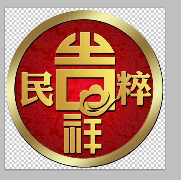貴州吉祥數貿貿易有限公司山西分公司