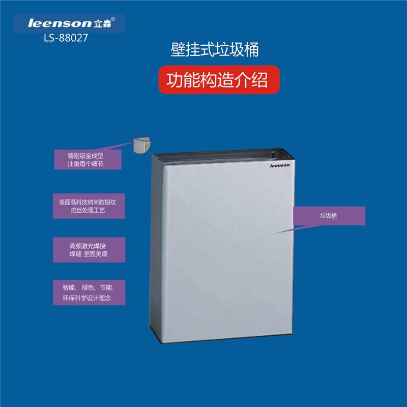 价位合理的卫生纸架|口碑好的不锈钢厕纸架供应商,当选颢咏装饰制品