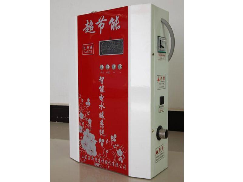 长治电热电地暖-好用的电锅炉兰州华亿供应