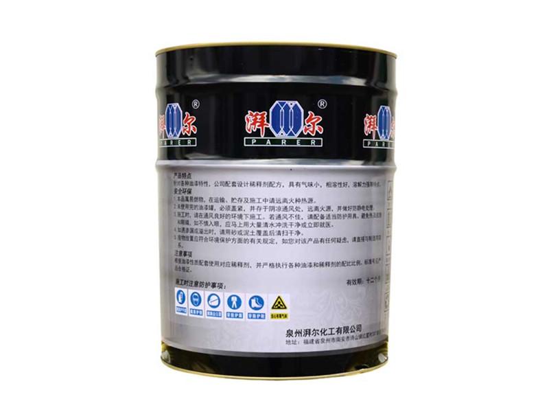 信誉好的亮光固化剂公司_湃尔化工-丰泽亮光固化剂