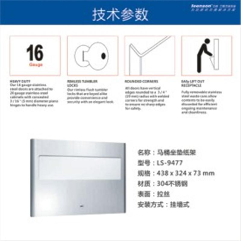 优质厕纸架-上海哪里有供应优质的马桶坐垫纸架
