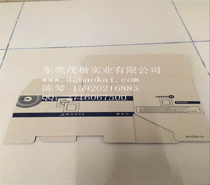 东莞纸盒厂家品种齐全-热忱推荐_知名的包装纸盒供应商