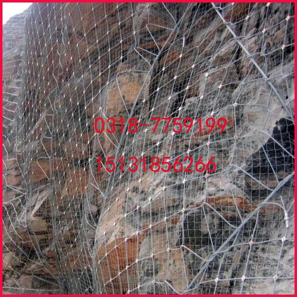 衡水落石攔截環形網_好的主動防護網衡水哪有供應