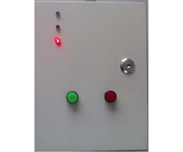 福建划算的二键分机【供销】_信誉好的无线警情接收主机