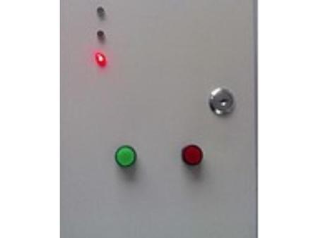 供应无线警情接收主机-泉州好用的二键分机到哪买