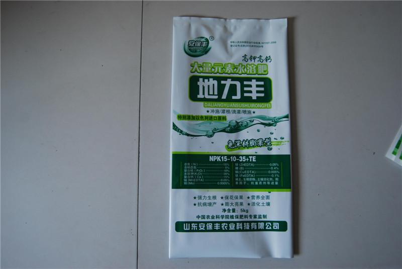 肥料袋哪家好【温馨告知】肥料袋生产厂家