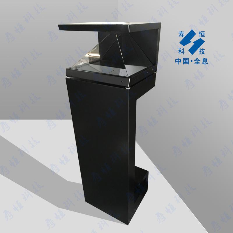 寿恒270度全息展示柜_价格更亲民_供应全息投影展示柜