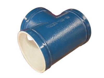 潍坊哪里有供应专业的衬塑管件——衬塑管件价格