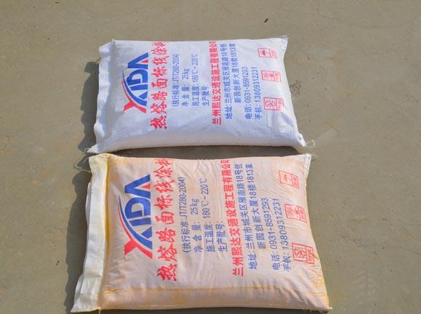 青海熱熔涂料施工_蘭州熙達交通設施提供的熱熔涂料哪里好