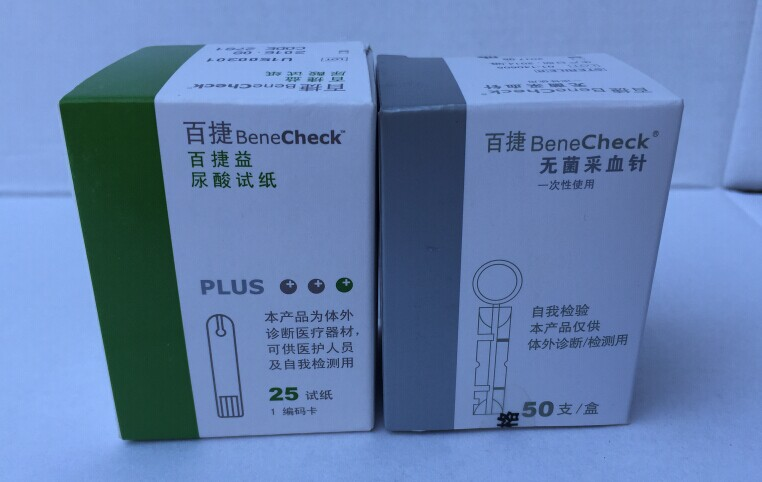 江西百捷尿酸測試儀|口碑好的百捷尿酸測試儀銷售商當屬廈門五順貿易
