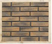 风化砖批发厂家_【厂家直销】威海有品质的风化砖3013