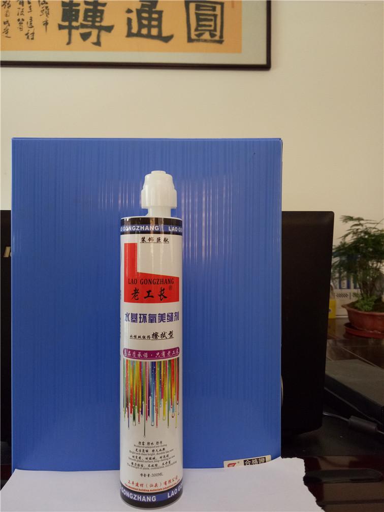 水性环氧胶采购|找优良瓷缝剂上上丰建材有限公司