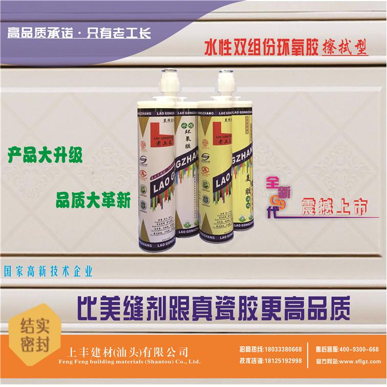 为您推荐上丰建材有限公司品质好的细缝胶_防水材料批发