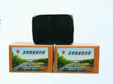 北京市政灌缝胶价格|信誉好的灌缝胶厂家推荐
