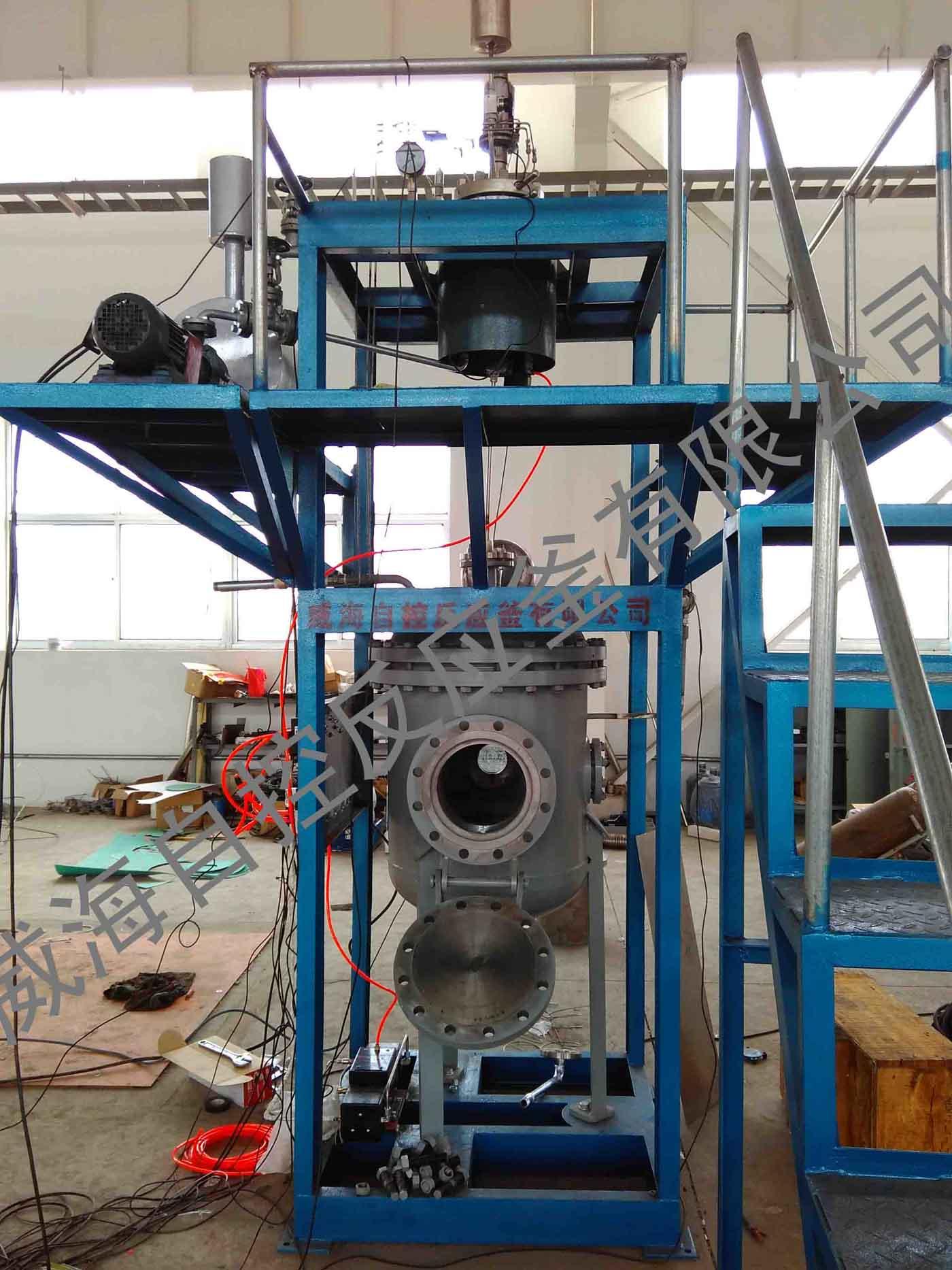 發泡高壓釜PP-專業可靠的二氧化碳發泡高壓反應釜裝置,威海自控反應釜傾力推薦