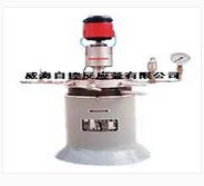 威海自控提供加氢反应釜|高压反应釜|高压加氢反应釜