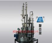 黑龙江加压反应釜-山东质量好的聚合反应釜供应