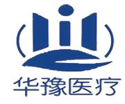 河南省華裕醫療器械有限公司