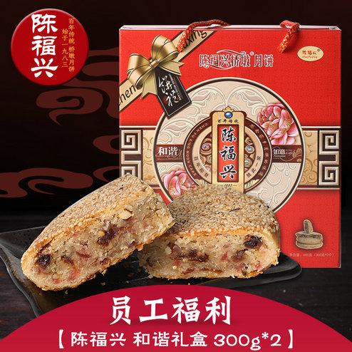 陈福兴桥墩月饼供应商推荐|桥墩月饼价位