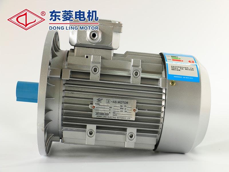 铝壳电动机-口碑好的节能铝机座电机要到哪买