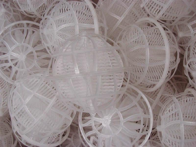 多孔球型悬浮填料型号-盛泉提供良好的多孔球型悬浮填料